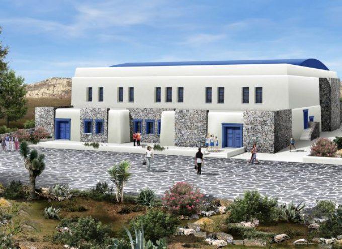 Ξεκινά η κατασκευή του πρώτου Κλειστού Γυμναστηρίου στη Μύκονο