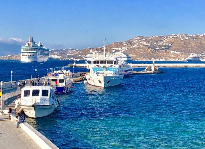 Αναβαθμίζεται το παλιό λιμάνι της Μυκόνου