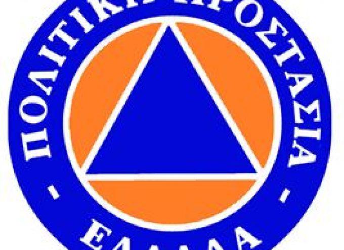 Επικίνδυνα καιρικά φαινόμενα στην Περιφέρεια Νοτίου Αιγαίου   (Π.Ε. Κυκλάδων και Π.Ε. Δωδεκανήσου)