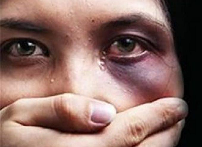 Η ΟΓΕ (ομάδα Σαντορίνης) για την παγκόσμια ημέρα εξάλειψης της βίας κατά των γυναικών
