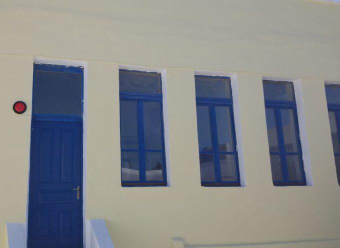 Δήμος Θήρας: Επισκευή και συντήρηση σχολείων στη Θηρασιά