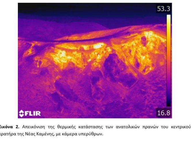 ΙΜΠΗΣ: Ανακοίνωση για τις εργασίες παρακολούθησης του ηφαιστείου της Σαντορίνης