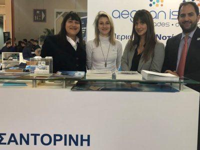 ΠΝΑΙ: «Επιτυχημένη η συμμετοχή της Περιφέρειας Νοτίου Αιγαίου στην 5η Athens International Tourism Expo 2018