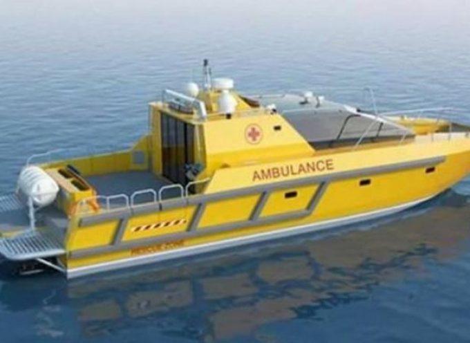 Προκηρύχθηκε διαγωνισμός για πλωτά ασθενοφόρα σε τρία νησιά του Αιγαίου