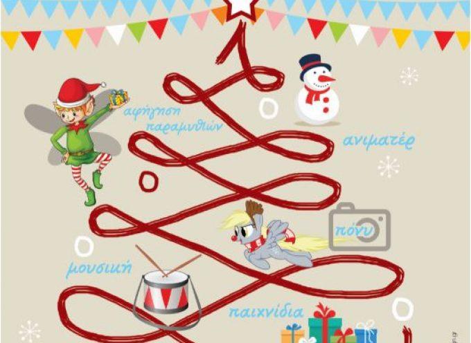 Χριστουγεννιάτικο χωρίο στο Δημοτικό σχολείο Καμαρίου την Κυριακή