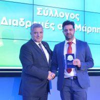 Οι Διαδρομές στη Μάρπησσα βραβεύτηκαν στα Best City Awards 2018