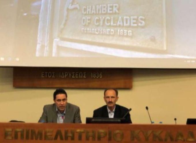Το Επιμελητήριο Κυκλάδων για την  Ημερίδα για τις αλλαγές  στη νομοθεσία που αφορούν τον εξωδικαστικό μηχανισμό ρύθμισης οφειλών και τα Κόκκινα Δάνεια