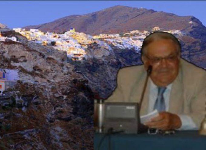 Ο Σ.Παπανδρεόπουλος για την διεκδίκηση των γκρεμνών της Καλντέρας από το Δημόσιο