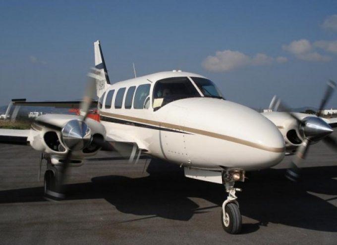 Δεν αφήνουν το Υγειονομικό αεροσκάφος της Σαντορίνης να πετάξει