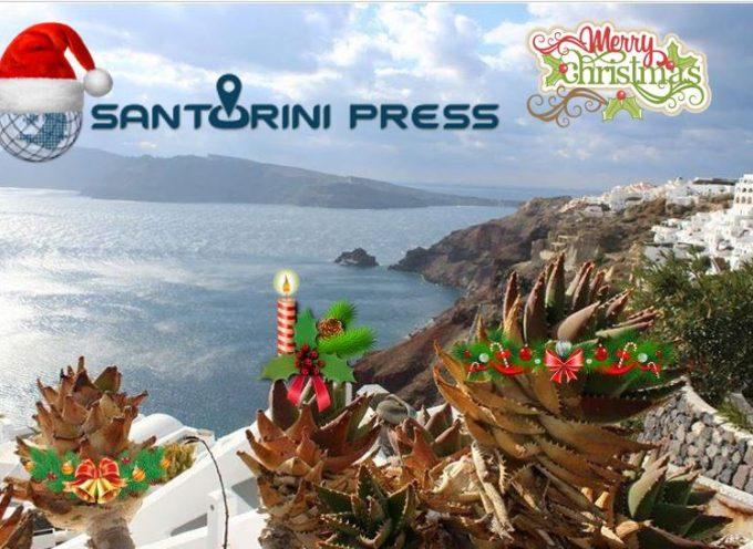 καλές γιορτές από την Santorinipress.gr