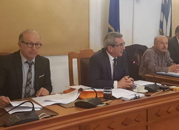 Εκτακτη συνεδρίαση του Περιφερειακού Συμβουλίου την 21/12/2018