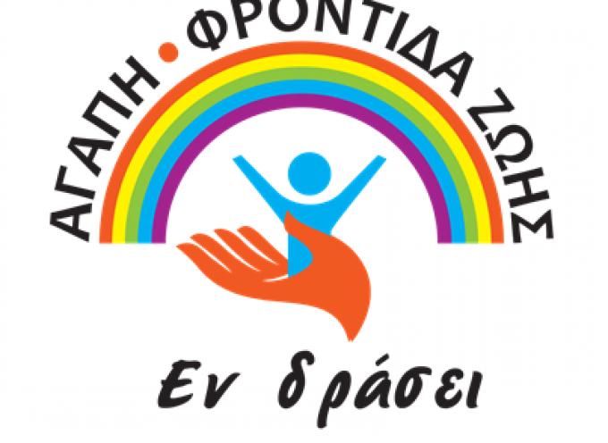 Ο Σύλλογος «Αγάπη Φροντίδα ζωής εν δράσει» για τη συνεδρίαση της Ειδικής Μόνιμης Επιτροπής Οδικής Ασφάλειας