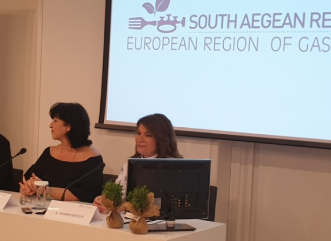 Η γαστρονομία του Νοτίου Αιγαίου, από την κορυφή της Ευρώπης ταξιδεύει σε όλο τον κόσμο