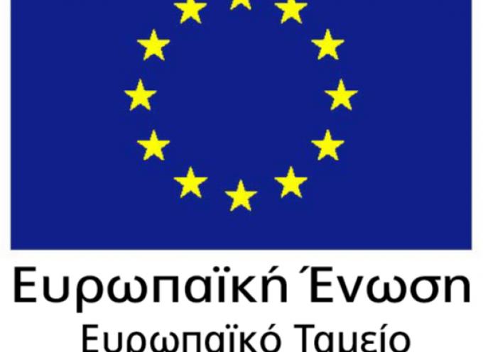 2 εκατ. ευρώ, επιπλέον χρηματοδότηση για έργα διασφάλισης της επάρκειας και της ποιότητας του πόσιμου νερού στα μικρά νησιά της Περιφέρειας
