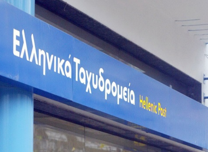 Γ. Χατζημάρκος: «Αναντικατάστατα τα  υποκαταστήματα των ΕΛΤΑ που λειτουργούν στα νησιά του Νοτίου Αιγαίου»