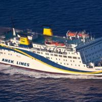 Υπουργείο Ναυτιλίας: Αναπληρώνονται τα δρομολόγια της γραμμής που εξυπηρετεί το πλοίο ΠΡΕΒΕΛΗΣ