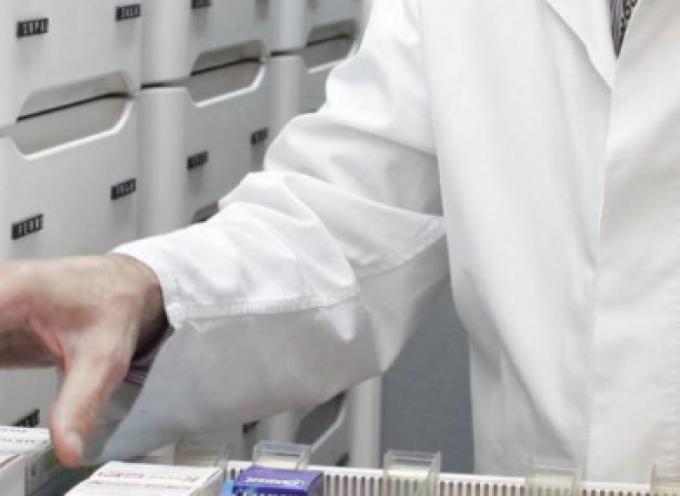 Εθελοντή φαρμακοποιό αναζητά το κοινωνικό φαρμακείο του Δήμου Νάξου και Μικρών Κυκλάδων