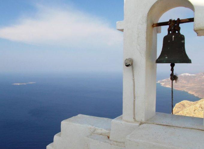 Ανάδειξη πεζοπορικών διαδρομών στην Ανάφη, από ευρωπαϊκούς πόρους της Περιφέρειας Νοτίου Αιγαίου
