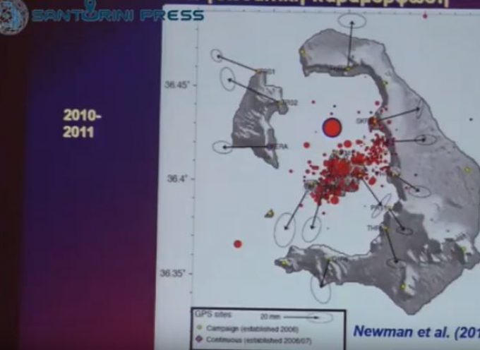 VIDEO: Ενημέρωση από τους επιστήμονες του ΙΜΠΗΣ για την κατάσταση των ηφαιστείων της Σαντορίνης