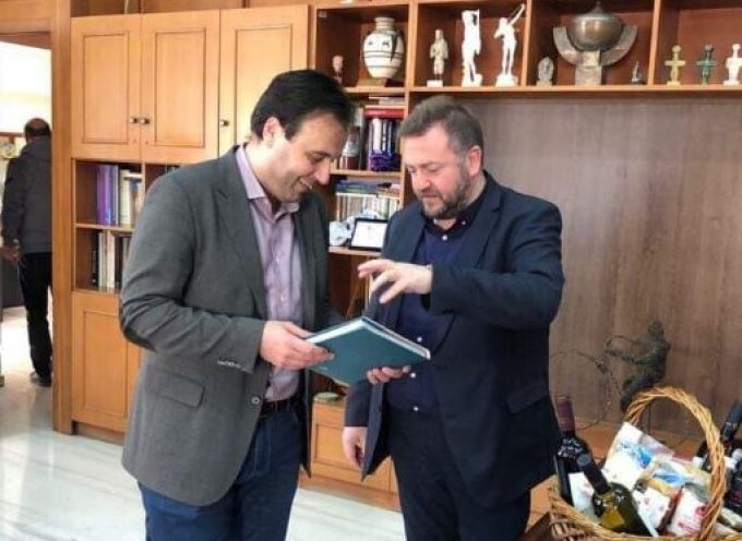 Επίσκεψη Δημοτικού Συμβούλου και Υποψήφιου Δημάρχου Θήρας Μ. Ορφανού στα Τρίκαλα και συνάντηση με το Δήμαρχο Τρικαίων Δ. Παπαστεργίου