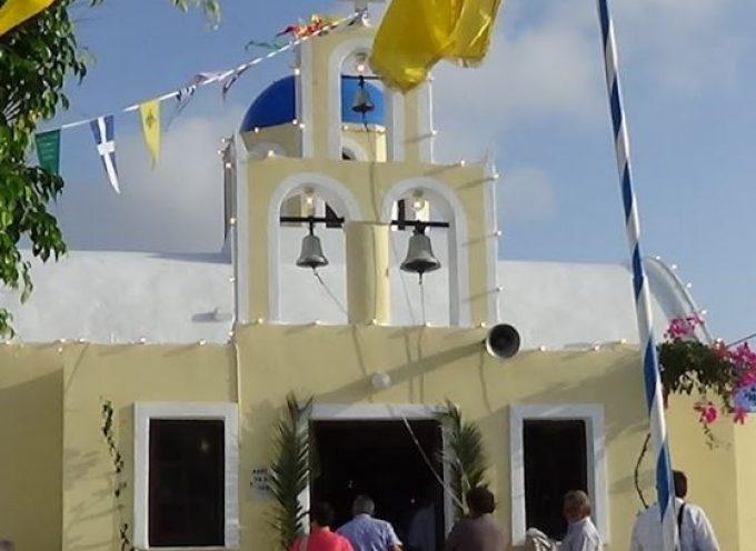 Στις 23 Φεβρουαρίου η Πανήγυρη Του Αγίου Πολυκάρπου