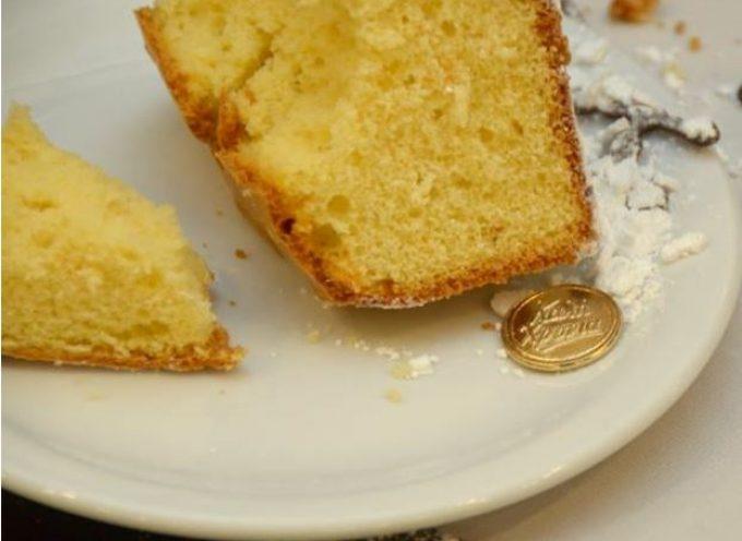 Την πίτα της έκοψε η Ένωση Αγροτικών Συνεταιρισμών Νάξου