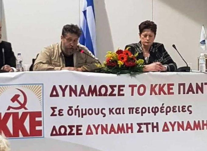 Λαϊκή Συσπείρωση Σαντορίνης: «Η εκλογική αναμέτρηση για την Τοπική και Περιφερειακή Διοίκηση και η ανάγκη ισχυροποίησης του ΚΚΕ»