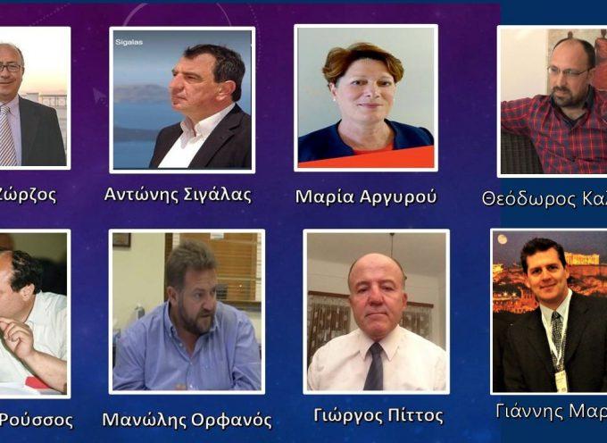 Οκτώ οι υποψήφιοι μέχρι τώρα για τη θέση του Δήμαρχου Θήρας
