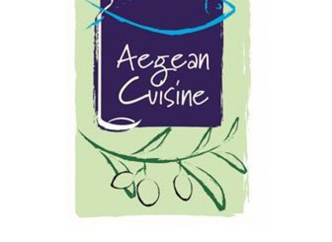 Παράταση κατάθεσης αιτήσεων για τον Γ' κύκλο αξιολόγησης κυκλαδίτικων προϊόντων που θα προτείνονται από το δίκτυο Aegean Cuisine