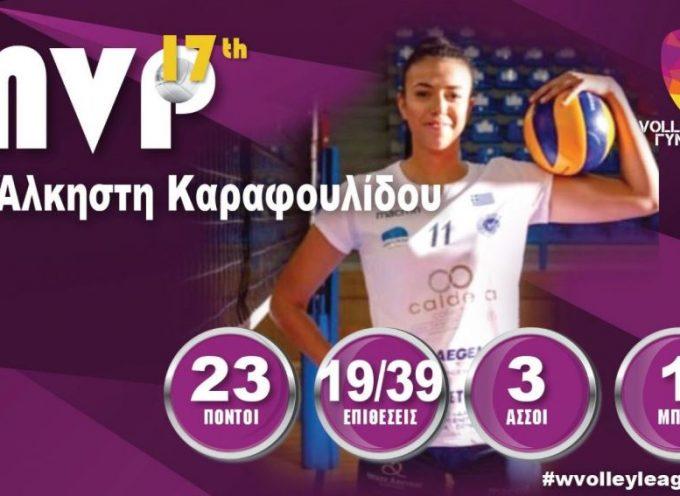 MVP της αγωνιστικής η Καραφουλίδου και το κερδισμένο στοίχημα του Γκάιτς
