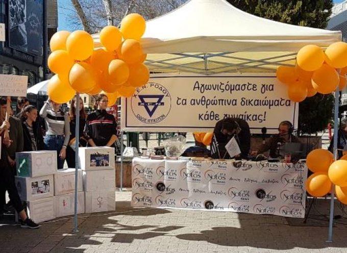 Ο Δήμος Ρόδου τίμησε την Γυναίκα με μια ξεχωριστή εκδήλωση