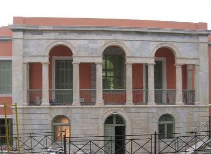 Εξασφάλιση χρηματοδότησης από την ΠΝΑι για την ολοκλήρωση του Ιστορικού Λαογραφικού Μουσείου του Λυκείου των Ελληνίδων Σύρου