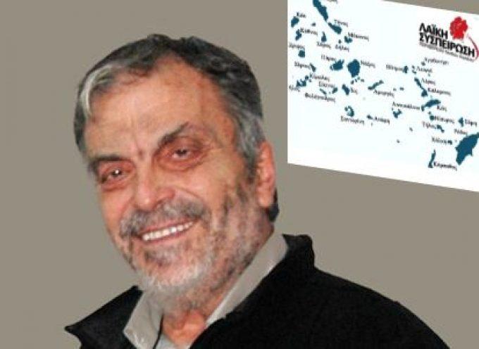 """Ο Περιφερειακός Σύμβουλος με τη Λαϊκή Συσπείρωση κ. Βαγγέλης Σιγάλας στην εκπομπή """"Θηραϊκές καλημέρες"""""""