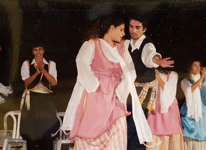 Τα χορευτικά του Δήμου Θήρας στην έκθεση Ελληνικός Λαϊκός Πολιτισμός