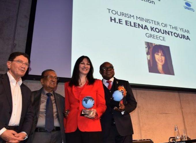 Η Υπουργός Τουρισμού Έλενα Κουντουρά βραβεύτηκε στο Βερολίνο  ως «η καλύτερη Υπουργός Τουρισμού παγκοσμίως»