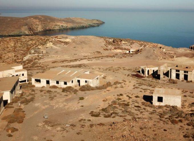 Προγραμματική Σύμβαση Δήμου Μυκόνου με Εθνικό Μετσόβιο Πολυτεχνείο για τα Μεταλλεια