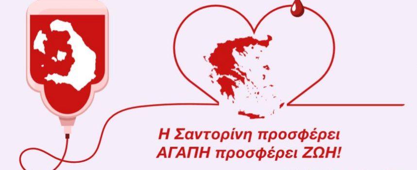 """Ευθύμιος Γεωργόπουλος για την αιμοδοσία: """" Έχει νόημα να πούμε, όλη η Ελλάδα να γίνει Σαντορίνη"""""""