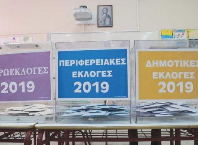 Αυτοδιοικητικές εκλογές 2019: Πόσοι σταυροί μπαίνουν σε Περιφέρειες, Δήμους, Κοινότητες (πίνακας)
