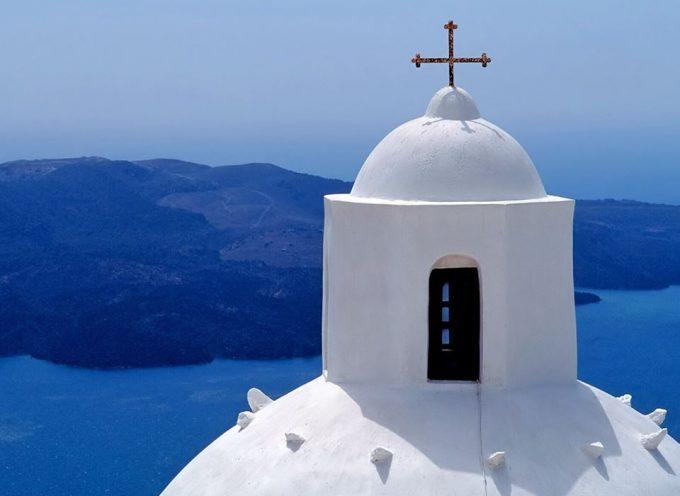Πρόγραμμα ακολουθιών Μεγάλης Εβδομάδος της Ιεράς Μονής Προφήτου Ηλία και Ιερού Μετοχίου Αγίου Γεωργίου του Θαλασσίτου