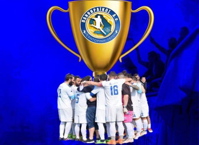 Συγχαρητήρια από τον ΑΟ Θήρας στον Πανθηραϊκό για την κατάκτηση του Κυπέλλου ποδοσφαίρου Κυκλάδων