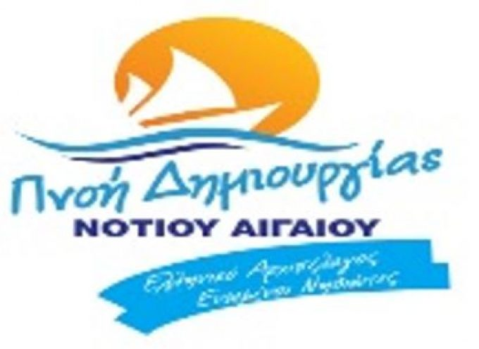 """Χ. Κόκκινος: """"Να πραγματοποιηθούν τα απαραίτητα έργα και να υλοποιηθούν οι υπάρχουσες μελέτες για το λιμάνι του Αθηνιού, την οδοποιία της Θήρας και την προστασία της Καλντέρας ΠΡΙΝ ΕΙΝΑΙ ΑΡΓΑ"""""""