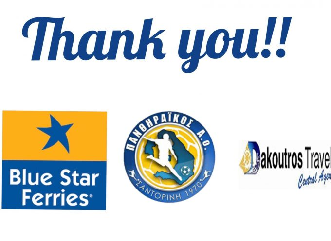Ευχαριστήριο Πανθηραϊκού στο Dakoutros travel & Blue Star Ferries