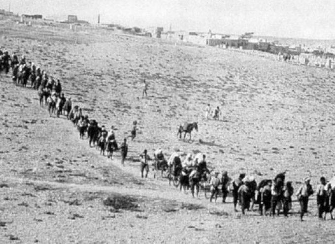 Δήμος Θήρας: Εκδηλώσεις για την ημέρα μνήμης της γενοκτονίας του Ελληνισμού του Πόντου