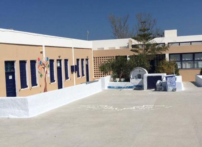 Δημοπρατείται η επέκταση και η επισκευή του Δημοτικού Σχολείου Οίας