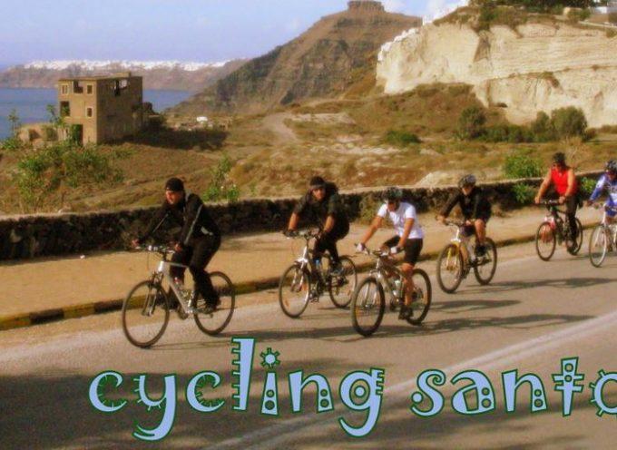 Στις 26 Μαϊου η ποδηλατοβόλτα στην Σαντορίνη