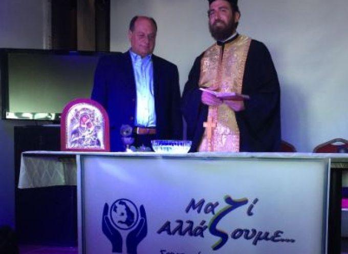 Κατάμεστο το εκλογικό κέντρο του Υποψήφιου Δήμαρχου Θήρας Άγγελου Ρούσσου