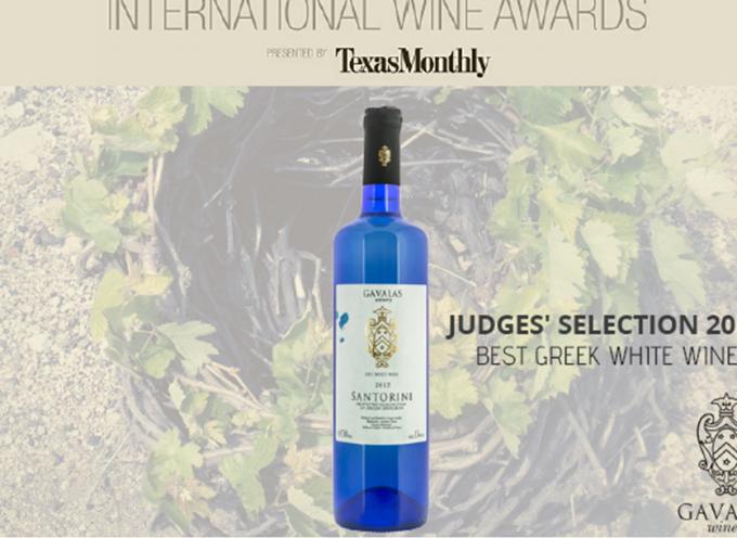 Η «Σαντορίνη 2018» στα International Wine Awards