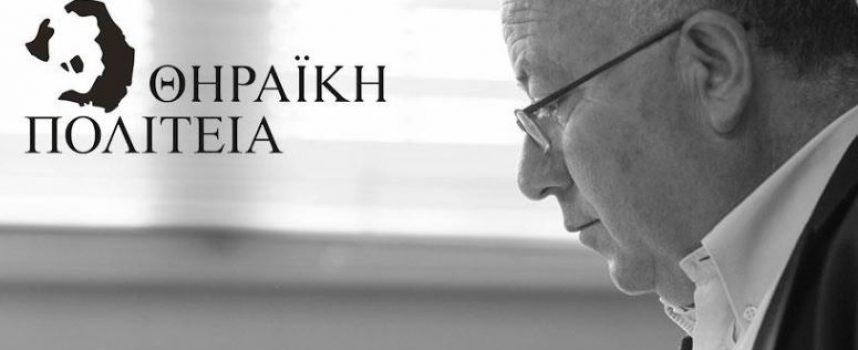 "VIDEO: Ο κ. Νίκος Ζώρζος στην εκπομπή ""Θηραϊκές καλημέρες"""