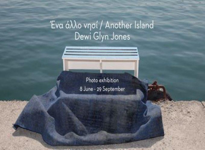 Φωτογραφικής έκθεση «Ένα άλλο νησί» στο SAF