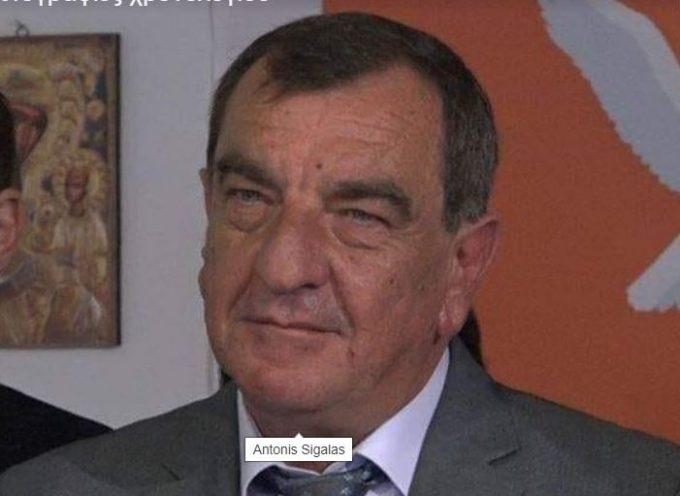 Δήλωση του νέου Δήμαρχου Θήρας Αντώνη Σιγάλα